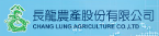 Chang Lung Agriculture Co., Ltd.