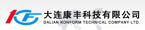 Dalian Konform Technical Co., Ltd.