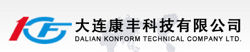 Dalian Konform Technical Co., Ltd.