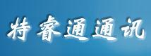 Suzhou Teruitong Communication Co., Ltd