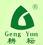 Fujian Province Anxi County Xingxi Tea Co., Ltd.